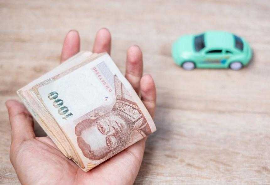 ค่าใช้จ่ายสำหรับรถยนต์